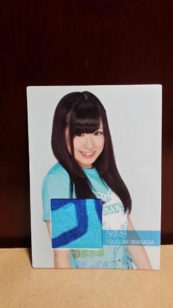 即決 SKE48 岩永亞美 ジャージカード ガッツリ直筆入り part4 ライブグッズの画像