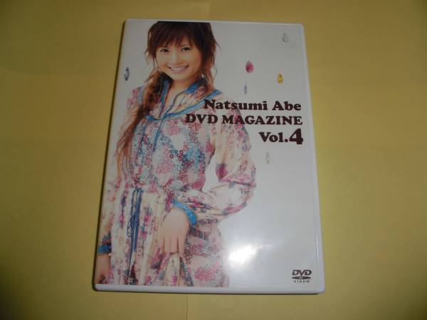 安倍なつみDVD【DVD MAGAZINE VOL.4】カントリー娘出演■会場