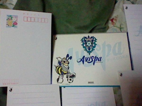 絵はがき 官製はがき 5枚セット Avispa FUKUOKA Jリーグ _画像2