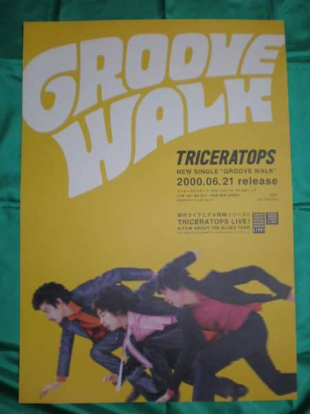 TRICERATOPS トライセラトップス GROOVE WALK B2サイズポスター
