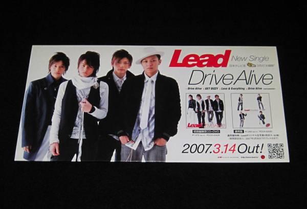 ∴Lead リード [Drive Alive] 告知ポップスタンド