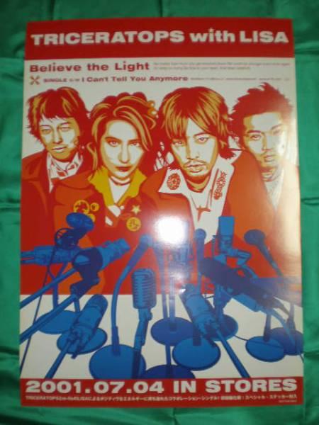 TRICERATOPS トライセラトップス Believe The Light ポスター
