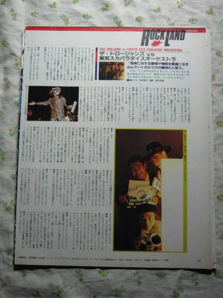 '90【 東京スカパラ × トロージャンズ /ジーザスジョーンズ】♯
