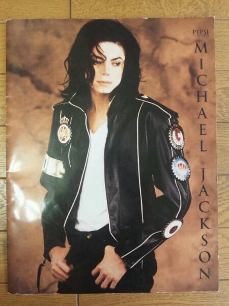 【世田谷区・目黒区・渋谷区限定送料無料】 マイケルジャクソン デンジャラスツアー パンフレット 1992