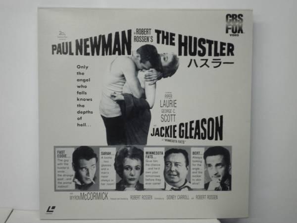 (LD-282)ポール・ニューマン主演「ハスラー/THE HUSTLER」_画像1