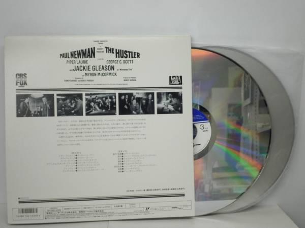 (LD-282)ポール・ニューマン主演「ハスラー/THE HUSTLER」_画像3