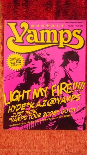 ☆VAMPSムック「Monthly VAMPS 」Vol.2☆ L'Arc-en-Ciel