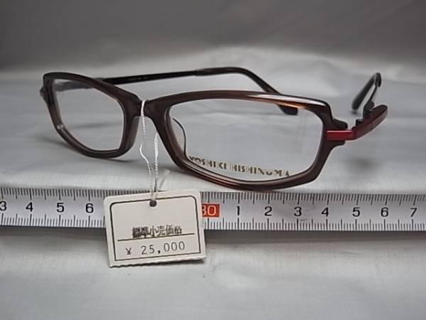 35□-8/めがね メガネ眼鏡フレーム 日本製 ヨシキ ヒシヌマ_画像2