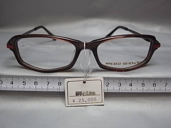 35□-8/めがね メガネ眼鏡フレーム 日本製 ヨシキ ヒシヌマ_画像1