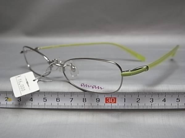 129□13/メガネ めがね 眼鏡フレーム 日本製 アイアン_画像2