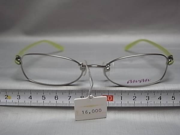 129□13/メガネ めがね 眼鏡フレーム 日本製 アイアン_画像1