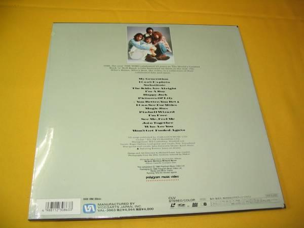 LD.The Who.ザ・フーズ・ベター・フーズ・ベスト新品_画像2