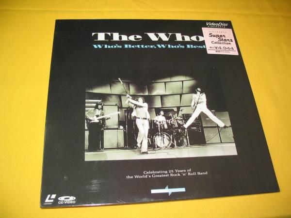 LD.The Who.ザ・フーズ・ベター・フーズ・ベスト新品_画像1