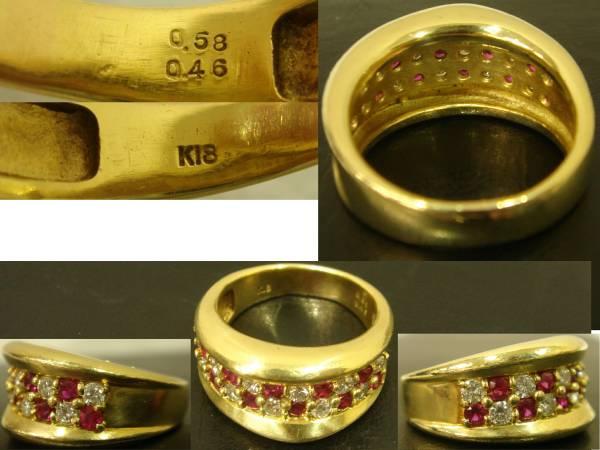 0.58ctルビー×0.46ctダイヤモンドリング K18YGイエローゴールド13号9.7gダイヤ宝石指輪Vバンド18金GOLDワイドバンドRubyパヴェdiamond #53_サイズ13号