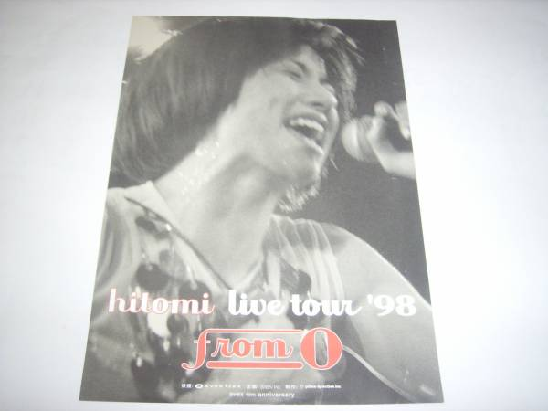 hitomi・14年前のライヴツアーのチラシ!!