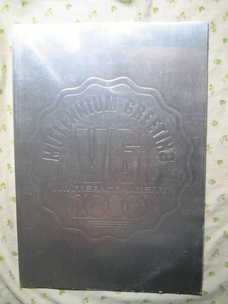 パンフ【millenium greeting winter concert 2000】 V6 岡田准一