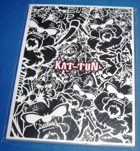 KAT-TUN2007パンフレット6人バージョン亀梨和也中丸雄一新品