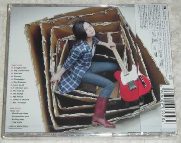 YUI / I LOVED YESTERDAY 初回限定 CD+DVD 未開封_画像2