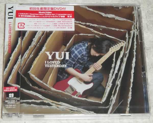 YUI / I LOVED YESTERDAY 初回限定 CD+DVD 未開封_画像1