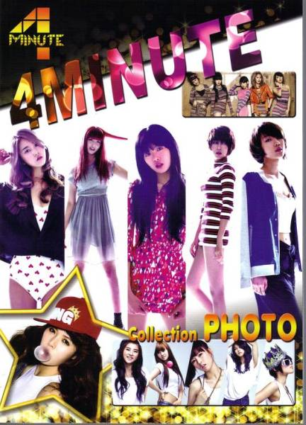 ☆New!■4MINUTE/フォーミニッツ■写真集☆ヒョナソヒョン