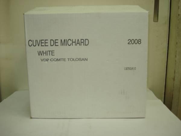 送無料●ちょっとカジュアルな本格!!フランス白ワイン12本セット_画像2