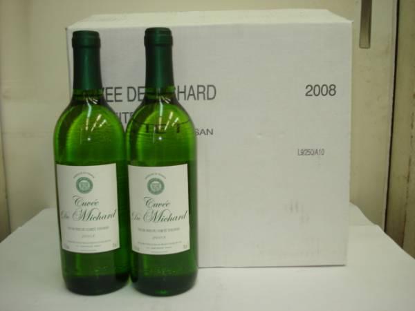 送無料●ちょっとカジュアルな本格!!フランス白ワイン12本セット_画像1