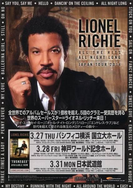 即決 2枚 100円 LIONEL RICHIE ライオネル リッチー 2014 来日公演 チラシ