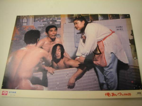 95036伊藤蘭『俺とあいつの物語(1981』ロビカド_画像1