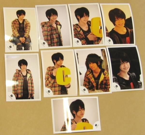 知念侑李 NYC boys 2010/12/12 発売 ショップ 写真 9枚公式