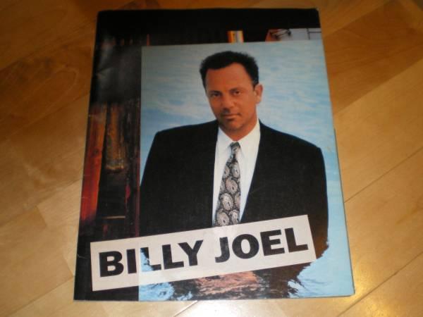 BILLY JOEL ツアーパンフレット1995/ビリー・ジョエル/