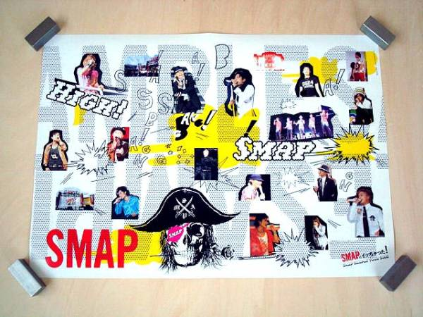 SMAP / 『SMAPとイッちゃった!』 ポスター未使用