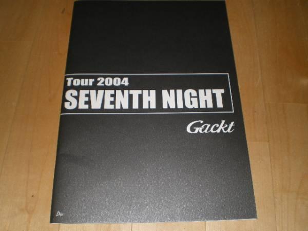 Gackt//ツアーパンフレット//SEVENTH NIGHT2004//ガクト