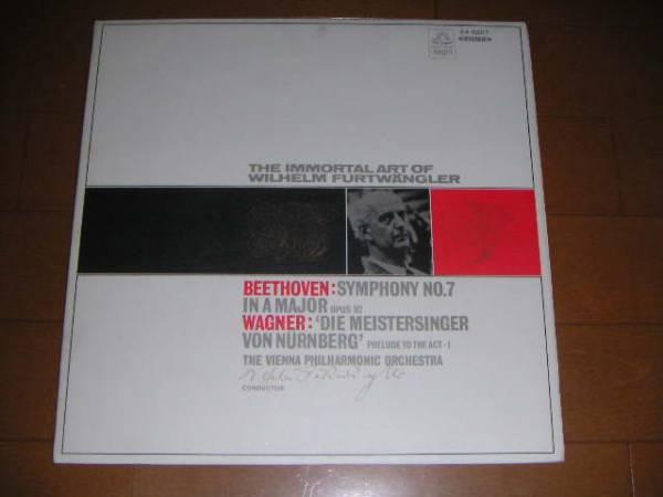 ベートーヴェン/交響曲第7番他、フルトヴェングラー指揮VPO_画像1