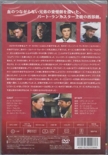 【新品・即決DVD】復讐の谷~主演:バート・ランカスター 西部劇_画像2