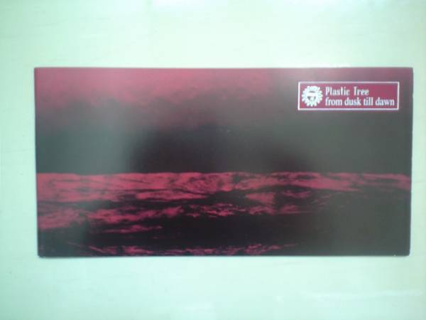 ☆Plastic Tree (プラスティック トゥリー)2001パンフレット☆