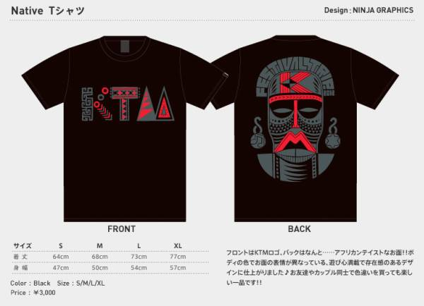 ケツメイシ 2012 夏フェス限定 Native Tシャツ 黒 S/ktm ketsume