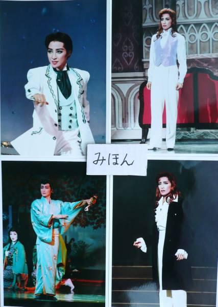 4枚セット★即決★☆超レア☆★切手可★宝塚/轟悠/舞台写真