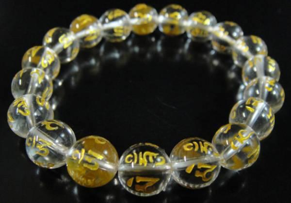 天然石水晶★金彫り六字真言10mm玉ブレスレット_画像1