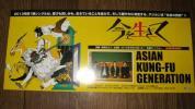 ミニポスターF9 ASIAN KUNG-FU GENERATION/今を生きて 非売品!