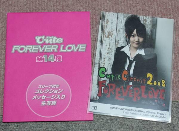 ℃-ute C-ute キュート 鈴木愛理 生写真 FOREVER LOVE ライブグッズの画像