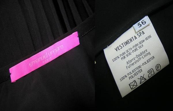 美品 Emanuel Ungaro エマニュエル・ウンガロ イタリア製 シルクプリーツ ロングスカート_画像3