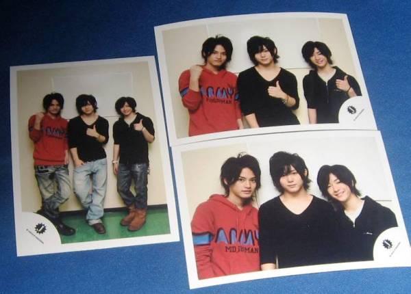 山田涼介 知念侑李 中山優馬 2010/4 ショップ 写真3枚