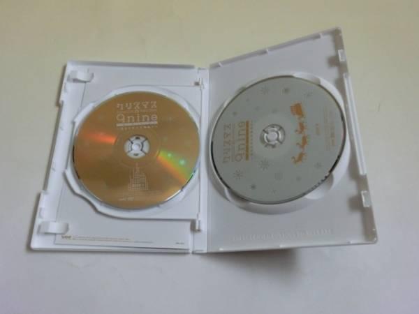 送料無料!クリスマスの9nine2012聖なる夜の大奏動DVD川島海荷_画像2