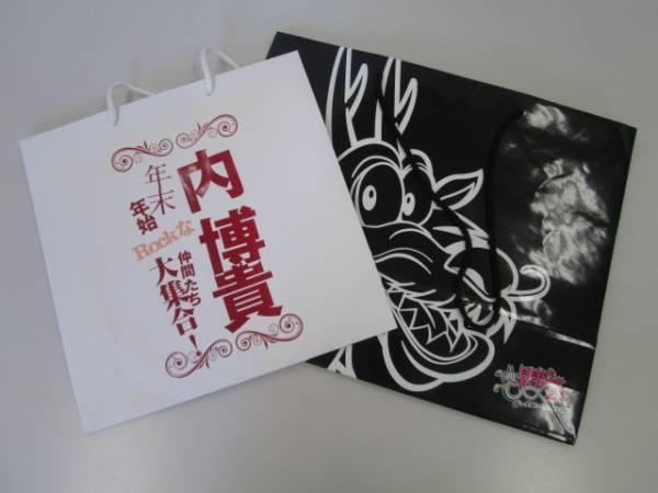 【2点セット!】 ★ 関ジャニ∞ / 内博貴 ★ ペーパーバッグ