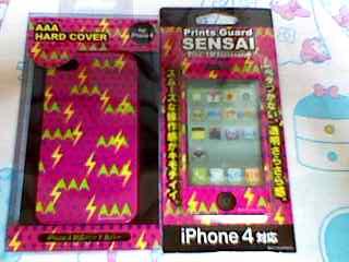 AAA グッズ iPhone4 4s ケース シート え~パンダ 即決 激レア ライブグッズの画像