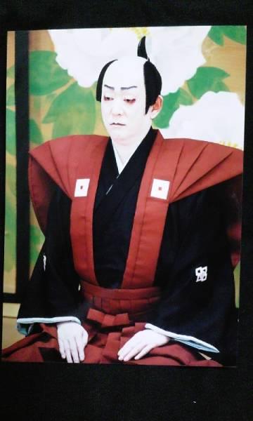 歌舞伎座・南座 舞台 生写真 71 高島屋 市川左團次