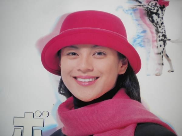 牧瀬里穂さん ゆうちょ 大ポスター B2 非売品_画像1