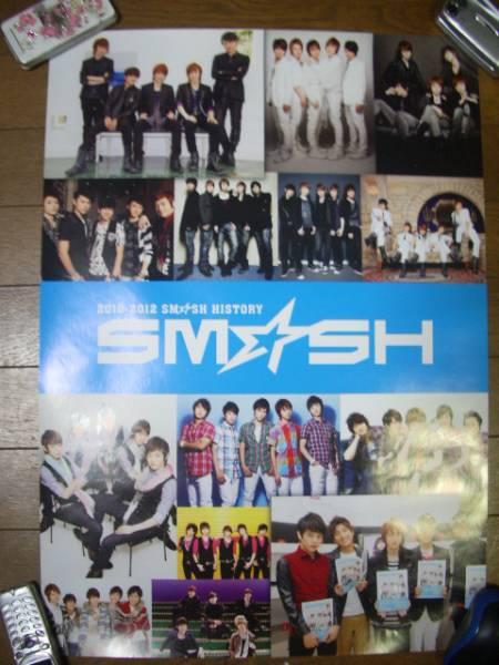 SM☆SH スマッシュ★ポスター 未使用 新品★筒無料