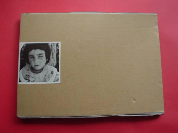 98年SOPHIAパンフレットALIVEソフィア松岡充CD付属☆切手可