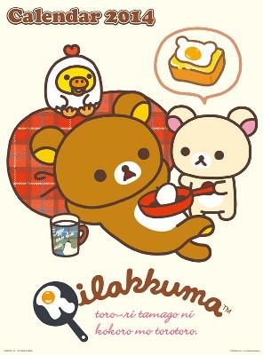 新品・即決 リラックマ 2014年 壁掛カレンダー CL-59 送料500円_画像1